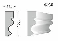 Фасадный карниз Фк-6
