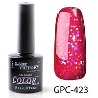 Гель-лак Lady Victory с мерцанием GPC-423, 7.3 мл