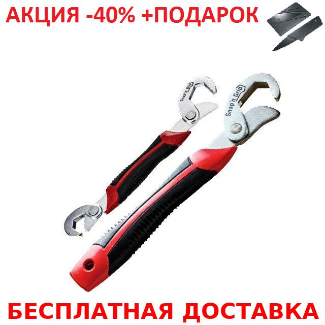 Poseidon 2  Многофункциональный набор разводных гаечных ключей + нож- визитка