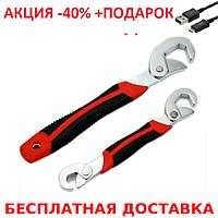 Poseidon 2  Многофункциональный набор разводных гаечных ключей + зарядный USB-microUSB кабель