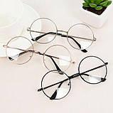 Круглые имиджевые очки 4 цвета оправы, фото 3