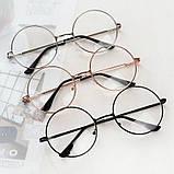 Круглые имиджевые очки 4 цвета оправы, фото 4