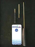 Патрон Флобера 4 mm, набор для чистки Ballistol
