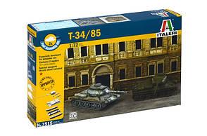 Т-34/85 сборная модель советского танка. Быстрая сборка. В наборе 2 модели. 1/72 ITALERI 7515