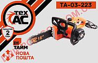 Цепная пила, пила электрическая, электропила Tex.AC ТА-03-223