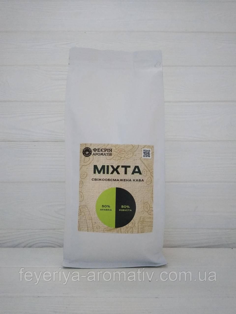 Свежеобжаренный кофе в зернах Mixta 50/50 1кг