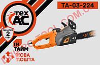 Цепная пила, электропила Tex.AC ТА-03-224