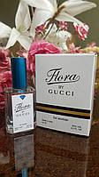 Женский парфюм Gucci Flora by Gucci VIP тестер 50 ml  Diamond (реплика)