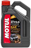 Масло моторное для квадроциклов синтетическое MOTUL ATV-SXS POWER 4T 10W50 (4L) 105901, фото 1