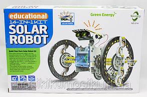 Робот конструктор на сонячній батареї Solar Robot 14 1