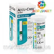 Тест-полоски Accu-Chek Active 50 шт.