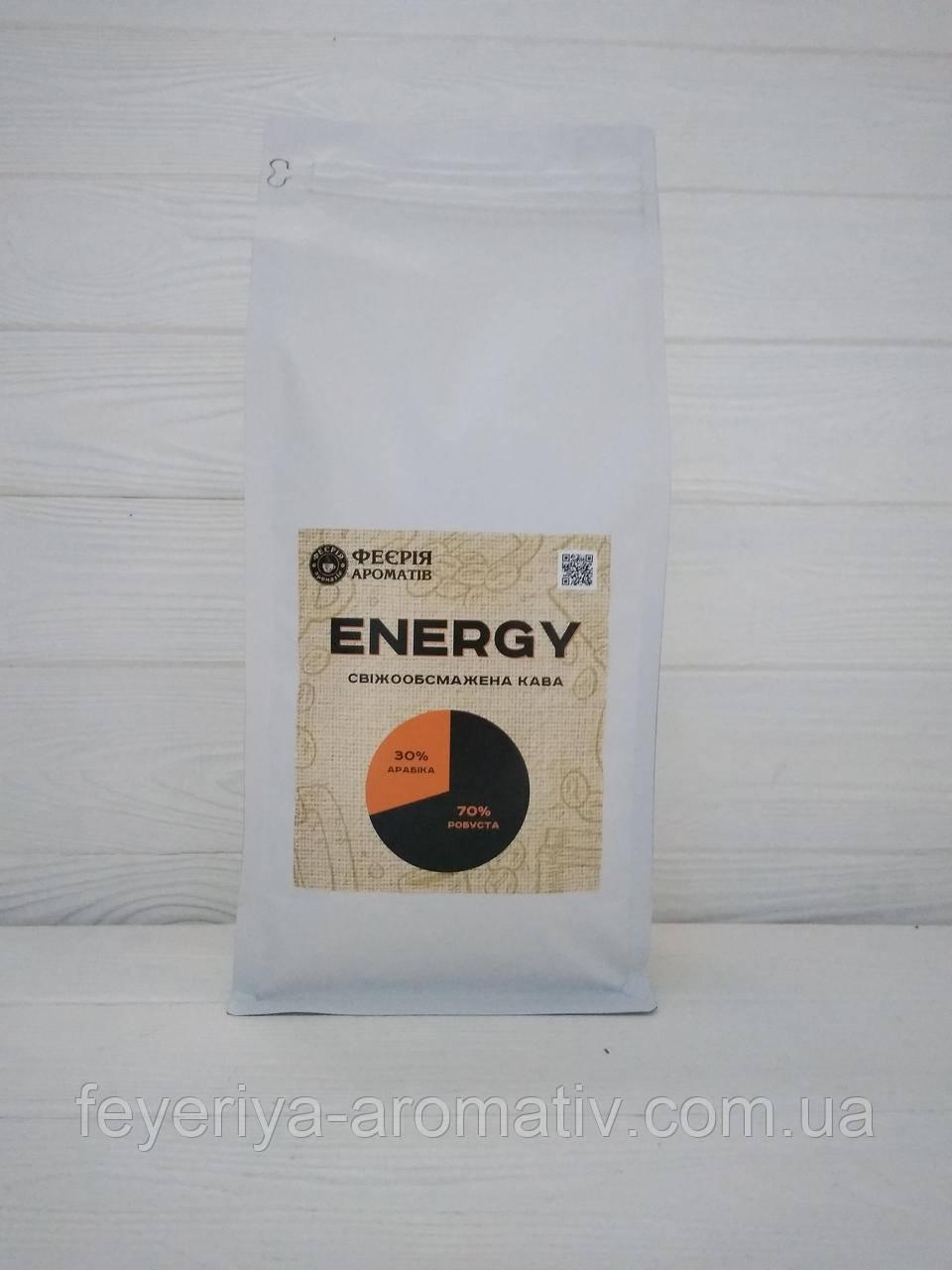 Свежеобжаренный кофе в зернах Energy 30/70 1кг