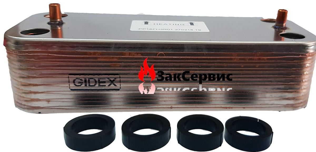 Теплообменник 16 пластин вторичный (ГВС) Ferroli Divatop 24/32, DIVAtech 28/32, Divatop micr(39820430)
