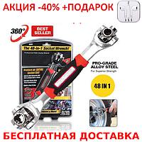 Универсальный торцевой ключ 48-in-1 Tiger Wrench multi-socket + наушники iPhone 3.5
