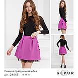 Праздничная юбка мини с пышным подъюбником фиолетовая, фото 4