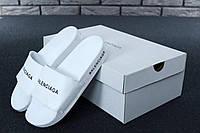 Сланцы Balenciaga белого цвета, фото 1