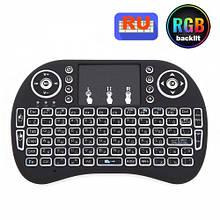 Беспроводная клавиатура SKY (i8 mini RU) с русской клавиатурой