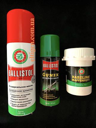 Ballistol набор масел для чистки и ухода за оружием, фото 2