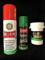 Ballistol набор масел для чистки и ухода за оружием