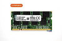 Оперативная память Kingston SODIMM DDR1 1Gb 333Mhz (KVR333X64SC25/1G)