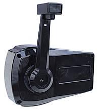 Коробка дистанционного управления