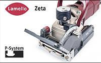 Система P-Zeta