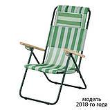 """Кресло-шезлонг """"Ясень"""" d20 мм (текстилен бело-зелёный), фото 5"""