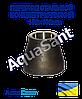 Переходи сталеві концентричні 159х133мм ГОСТ 17378-2001