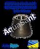 Переходы стальные концентрические 219x159мм ГОСТ 17378-2001