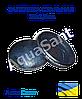 Заглушка стальная  33х3,0мм   ГОСТ 17379-01