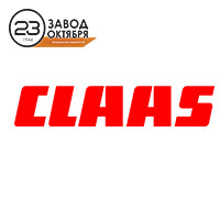 Решетный стан Claas Dominator 150 (Клаас Доминатор 150)