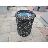 Урна для мусора Венеция (28л), фото 3