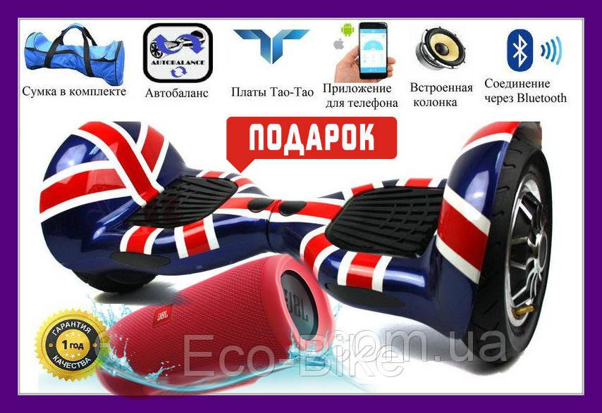 ГИРОСКУТЕР SMART BALANCE ALLROAD 10 GB FLAG (БРИТАНСКИЙ ФЛАГ) Гироскутеры Гироборды