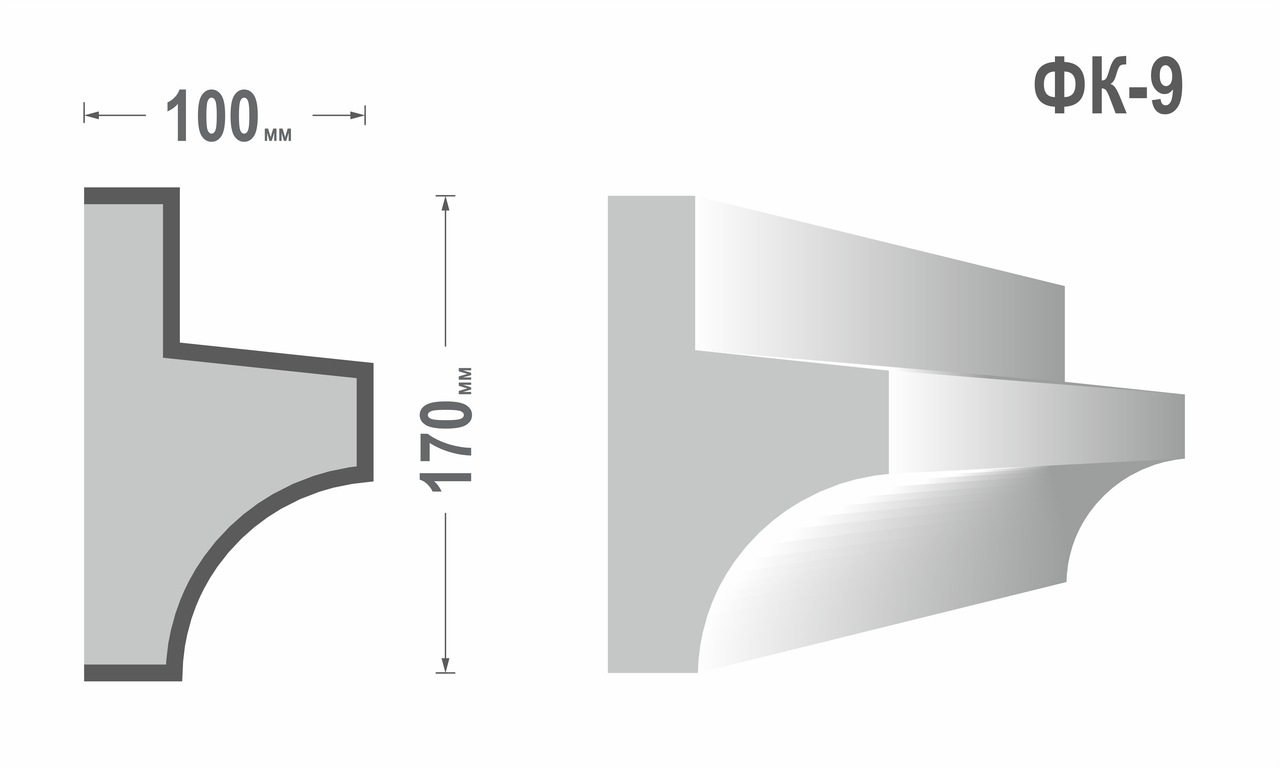 Фасадный карниз Фк-9 170х100