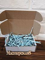 Коробка 150*100*50 мм белая для подарка с голубым наполнителем , для сувенира, для мыла, косметики, пряника