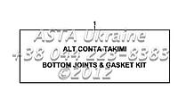 Рем комплект двигателя 1104C-44T, RG38101 G1-29-1