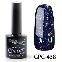 Гель-лак Lady Victory с мерцанием GPC-438, 7.3 мл