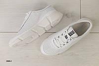 ee66d49de Обувь с перфорацией в Украине. Сравнить цены, купить потребительские ...