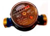 Счетчик холодной воды Луцк КВ-2.5