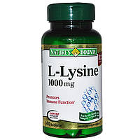 L-лизин Nature's Bounty 1000 мг 60 таблеток