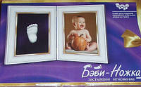 Бэби Ножка Набор для слепка ножки ребенка Danko toys