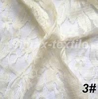 Гипюр стрейчевый Белый