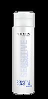 Шампунь для окрашенных волос и чувствительной кожи головы, 300мл - Cutrin Sensitive