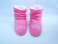 "Тапочки с вышивкой ""Love You"", фото 1"