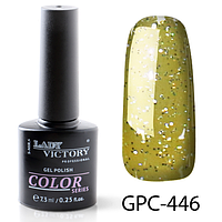Гель-лак Lady Victory с мерцанием GPC-446, 7.3 мл