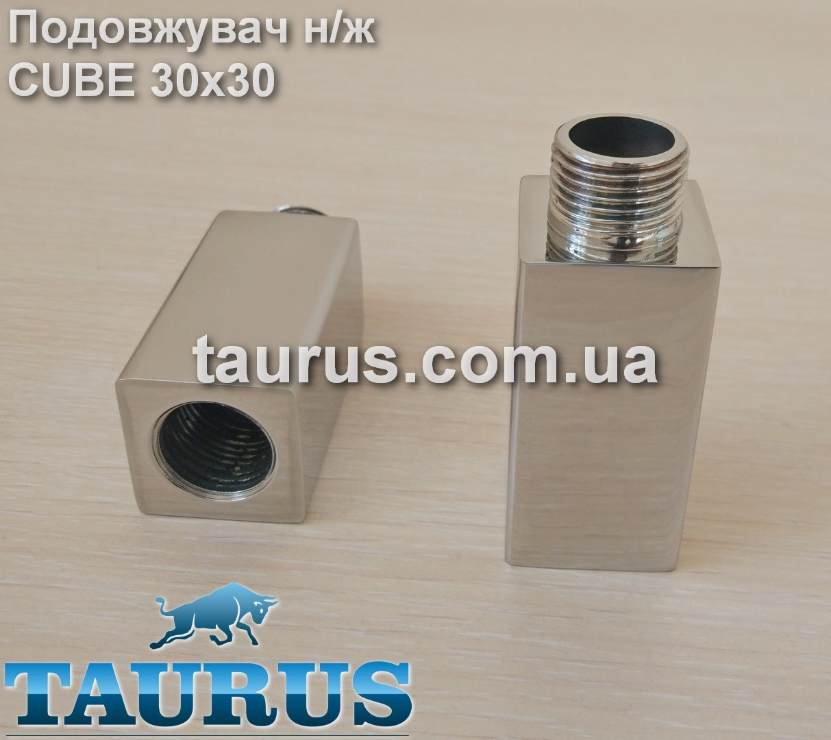 """Квадратный удлинитель CUBE 30x30 н/ж сталь. Длинна: от 10 до 90 мм. Резьба: внутр. 1/2"""" - внешн. 1/2"""""""