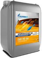 Масло гідравлічне Gazpromneft HLP 46