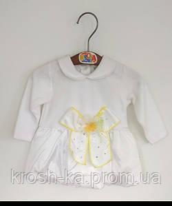 Платье для новорожденных велюровое экри (68)р Турция 3270
