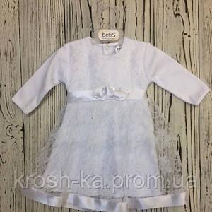 Платье для новорожденнных трикотаж белое Мрия (62)р (Betis)Бетис Украина 27076508