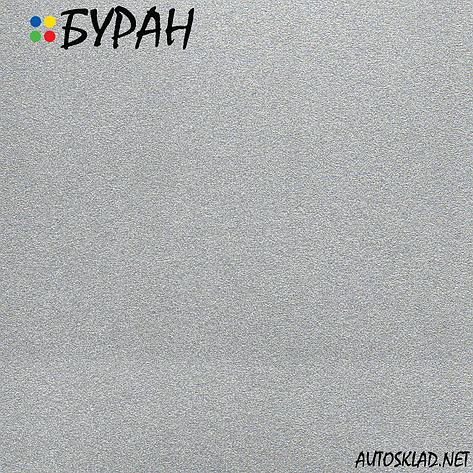 Авто краска (автоэмаль) металлик Mobihel (Мобихел) Буран 1л, фото 2